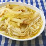Kyllingesuppe med nudler, fennikel og grøn karry