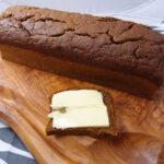 Græskarbrød med kaffe og kanel